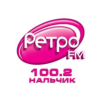 Ретро фм дать объявление бесплатно объявление разместить иркутск
